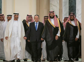 In pictures: Yemen government, southern separatists sign peace deal in Saudi Arabia