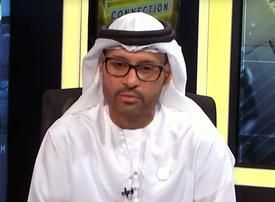 Video: UAE may lift ban on WhatsApp calls