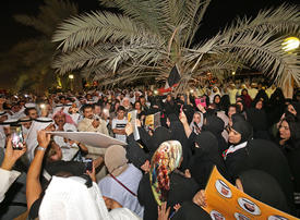 Hundreds protest corruption in Kuwait