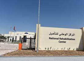Outpatient clinic in Abu Dhabi to treat gaming addicts
