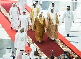 In pictures: ADIPEC 2019 kicks off in Abu Dhabi