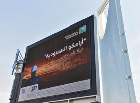 Why the Saudi Aramco IPO may have lost its blockbuster tag