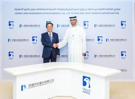 ADNOC, China's Rongsheng ink deal to explore growth opportunities