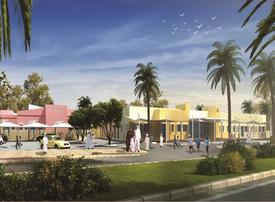 Abu Dhabi, Al Ain to get new kindergartens in $45m investment