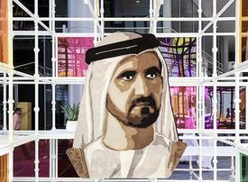 MBR unveiled: Sheikh Mohammed realised in wool and silk