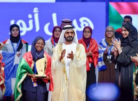Sheikh Mohammed crowns Hadeel Anwar as Arab Reading Champion 2019