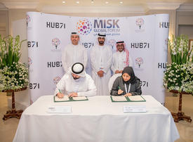 Abu Dhabi's Hub71, Saudi Misk Foundation to boost ties between start-ups