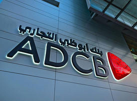 Abu Dhabi banking giant appoints Mubadala chief as new chairman
