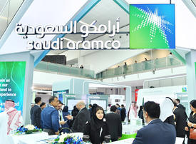 Saudi Aramco pitches itself as the low-carbon investors' choice