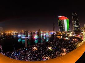 Revealed: UAE National Day celebrations planned in Dubai