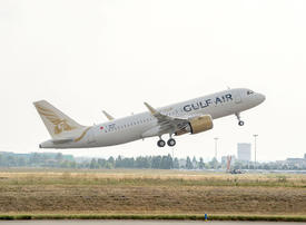 Gulf Air schedules recovery flights to evacuate hundreds of Bahrainis from Iraq