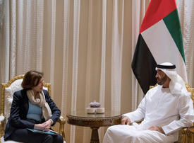 UAE to host European-led mission to monitor Gulf waters