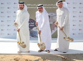 Dubai's ENOC breaks ground on Expo 2020 pavilion