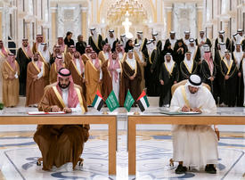 UAE and Saudi Arabia launch four new joint policy initiatives
