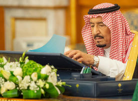 Saudi king denounces 'heinous' shooting by air force trainee in US