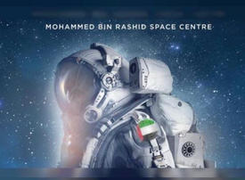 UAE's MBRSC launches search for second astronaut