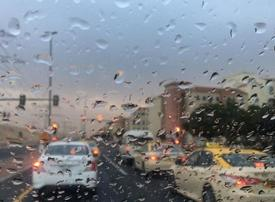 Weekend of storms forecast for the UAE