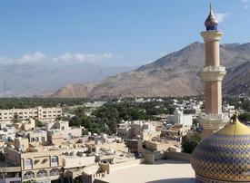 Hotel giant eyes debut in Oman's historic Nizwa