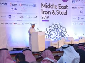 How Expo 2020, Saudi mega projects are boosting GCC steel industry