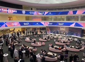 Abu Dhabi to award first recipients of $1bn catalyst fund in next quarter