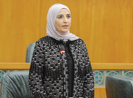 Kuwait appoints Gulf's first female finance minister