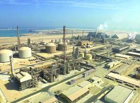 Saudi's InoChem inks $450m loan deal to develop industrial hub