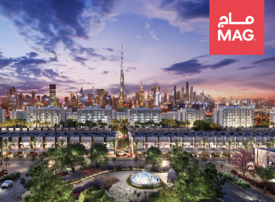 Brand View: Mag Development lays the foundation stone for 'Mag City'