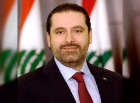 Lebanon's Hariri says will not seek to stay on as PM