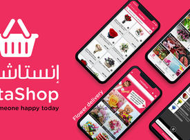 InstaShop launches new on-demand flower delivery service in Dubai