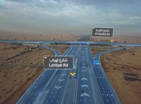 Dubai's RTA opens Al Qudra-Lehbab interchange including bridge for cyclists