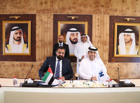 HBMSU forges strategic partnership with almentor.net to provide world-class electronic training programmes