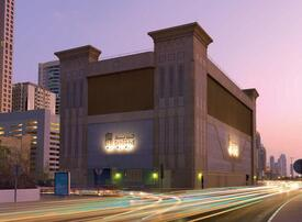 Emaar Properties 'exploring various financing options' to streamline business