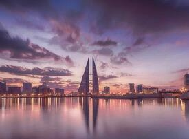 Bahrain announces 1.6% economic growth in Q3 2019