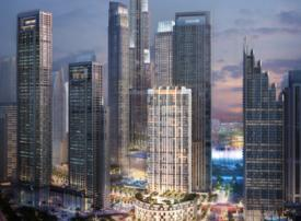Emaar reveals plan to create one of Dubai's 'most desirable addresses'