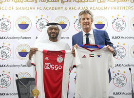 Dutch giants Ajax ink deal to support Sharjah FC youth academy