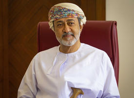 Who is the new Sultan of Oman, Haitham bin Tariq al-Said?