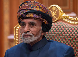Mourning period for late Sultan Qaboos comes to an end in Oman