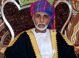 World leaders pay tribute to the late Sultan Qaboos of Oman