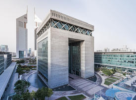 Covid-19: Dubai Financial Services Authority proposes relief measures for firms