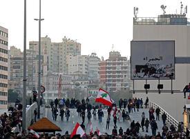 Lebanon officials greenlight first debt default