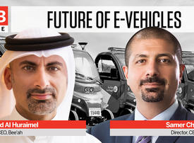 AB Live: The future of e-vehicles in the Gulf region