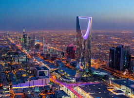UAE's Orient Insurance gets green light for Saudi expansion