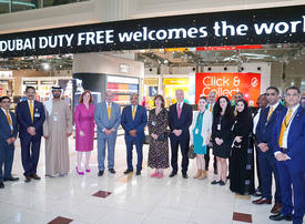 Dubai Duty Free opens expanded arrivals shop at DXB