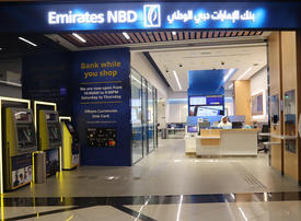 Emirates NBD announces reduction in bank charges
