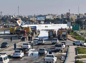 Iranian plane overshoots runway, ends up on highway