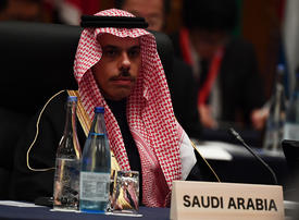 Saudi Foreign Minister says Israelis cannot visit kingdom 'for now'