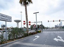 Dubai ruler Sheikh Mohammed orders two streets to swap names