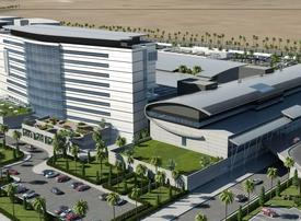 Deal signed to finance construction of Bahrain medical city
