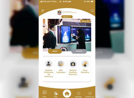 UAE launches blockchain-based health data platform