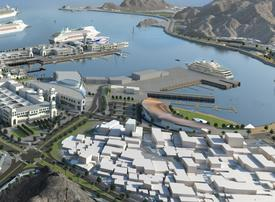 How Oman is growing its cruise tourism sector